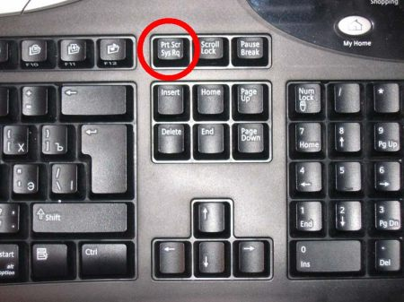 how to use print screen key